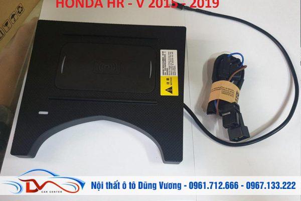 Sạc điện thoại không dây lắp trên xe Honda Hr-v 2015-2018